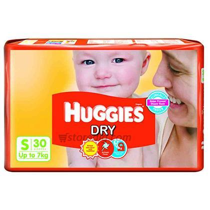 mini smile huggies